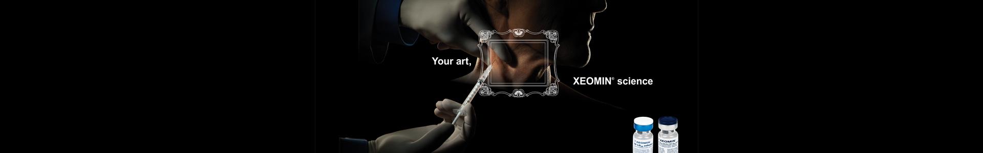 Portfolio  /  Pharmaceutical  /  Xeomin  /
