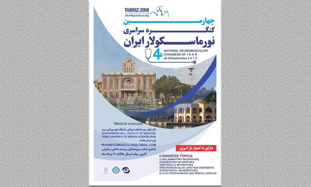 4th International Neuromuscular Congress of Iran