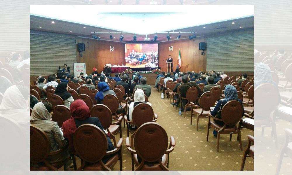 13th International MS Congress