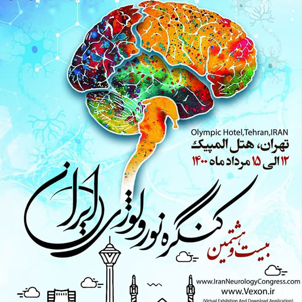 28th  Congress of Neurology and Clinical Electrophysiology of Iran