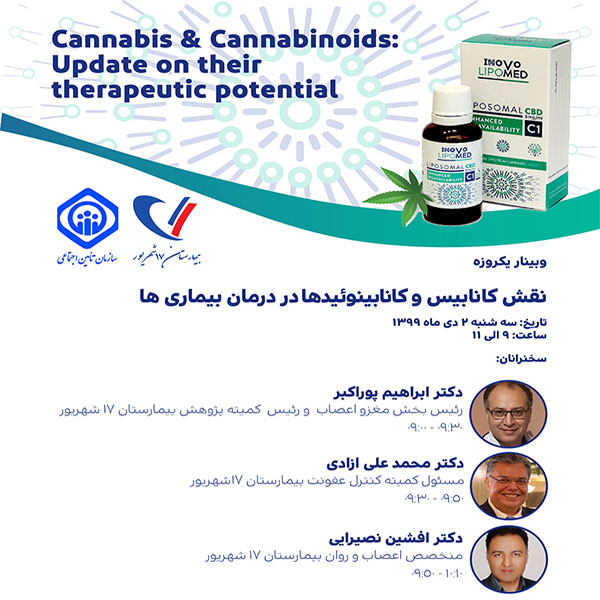 Online Virtual Webinar on Therapeutic Potential of Cannabinoids