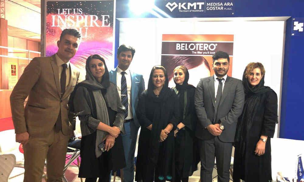18th Annual Congress Iranian Society of Dermatology