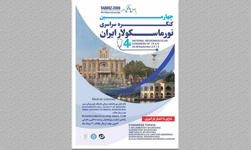 4th International Neuromuscular Congress of Iran