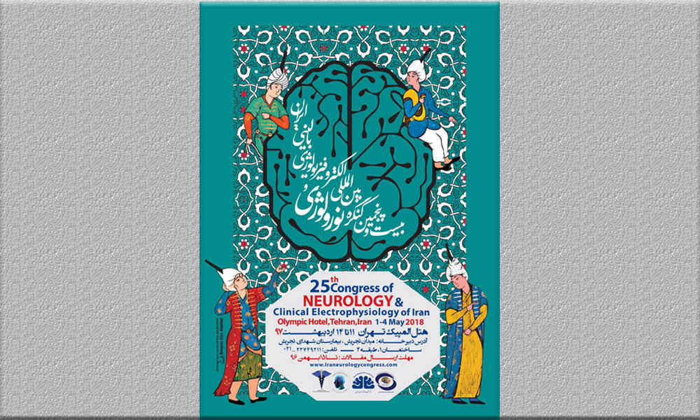 25th Congress of Neurology & Clinical Electrophysiology of Iran